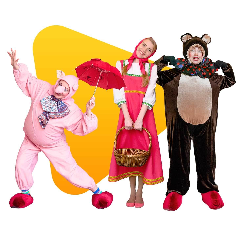 Праздник для малышей с Мишей и Машей или Хрюшей