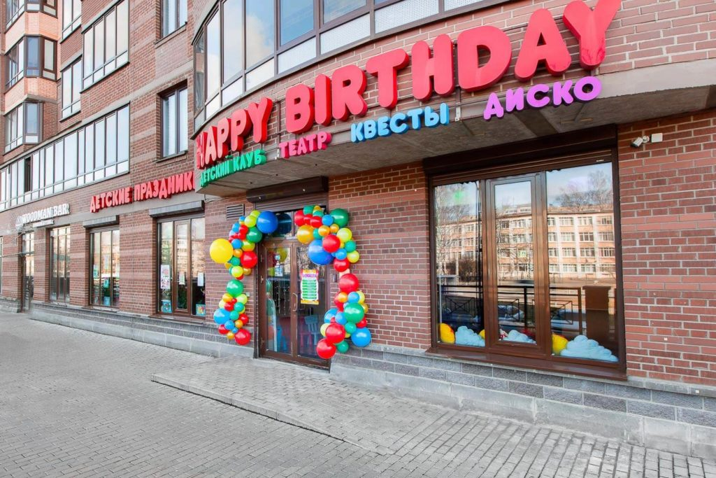 HBClub-Location 089A0137